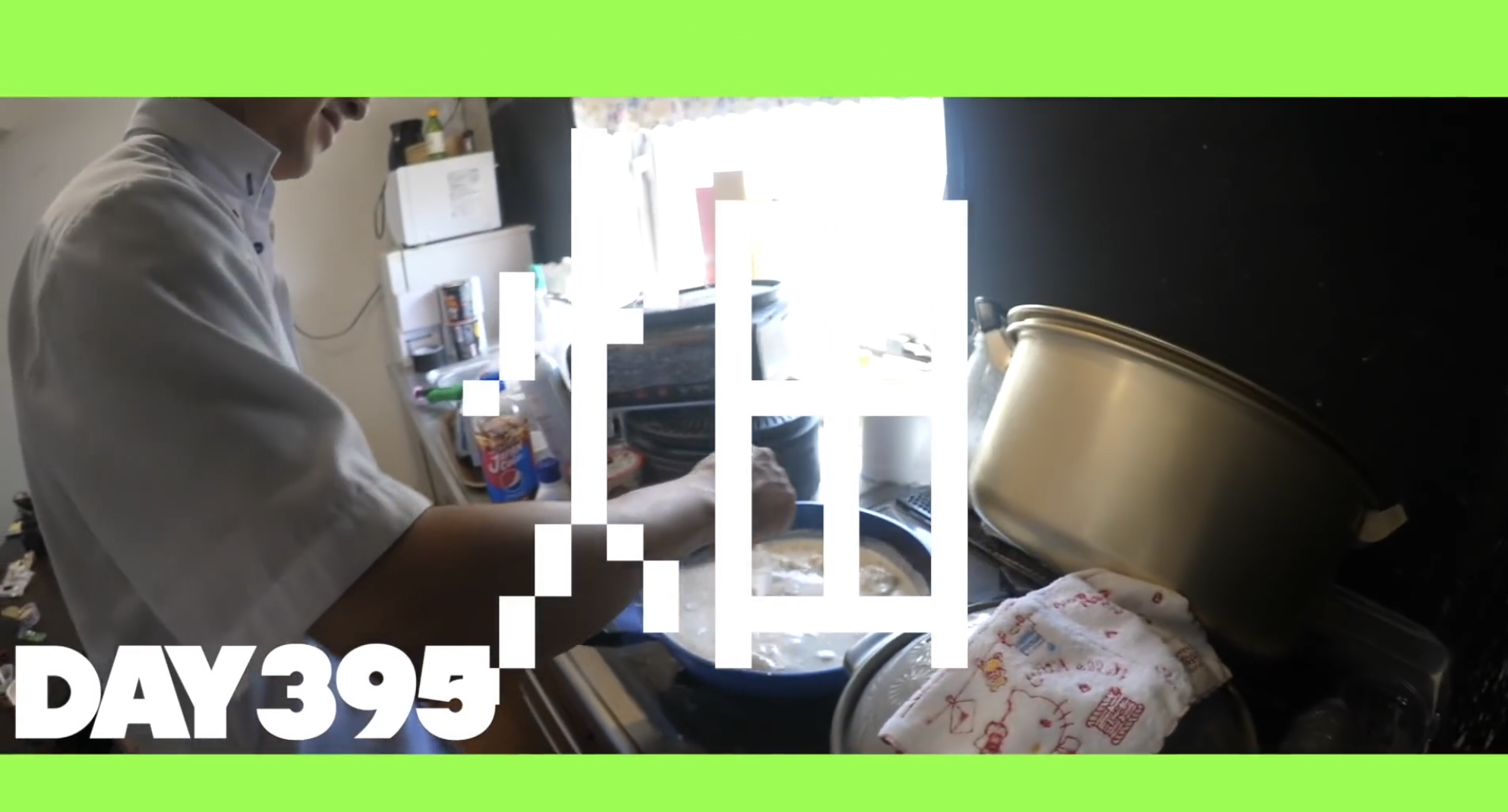 DAY 395【夢】令和でもまだ道に工口本は落ちているのか!?!?探せえ!!- 2019年8月15日(木)