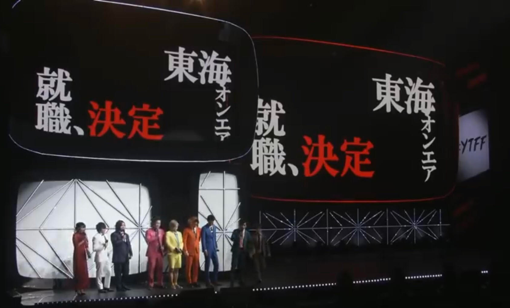 東海オンエアのドラマ(YouTubeOriginals)、ついに始動!(2020/3/10追記)