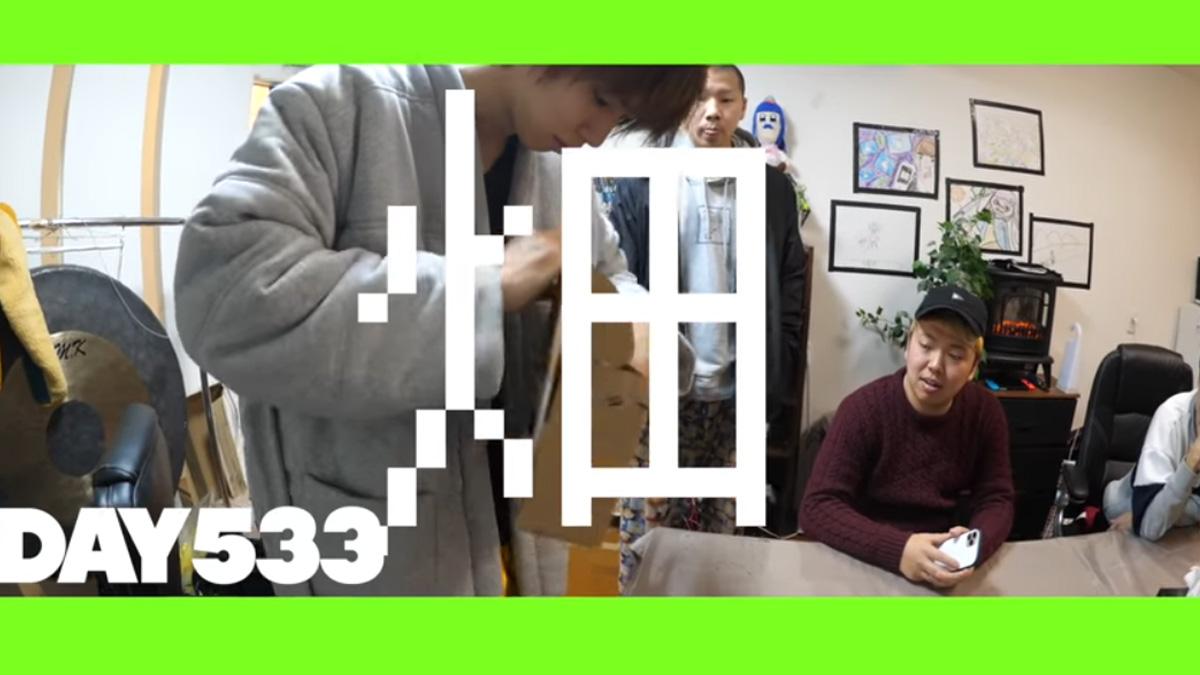 DAY 534 【カイジ】デスゲームで負けた人は1年間〇〇します 2020年1月23日