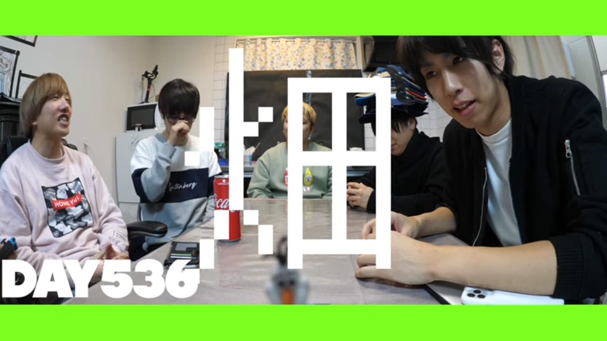 DAY 536 【消えちゃうかも】はじめしゃちょーのギリギリな話 2020年1月25日