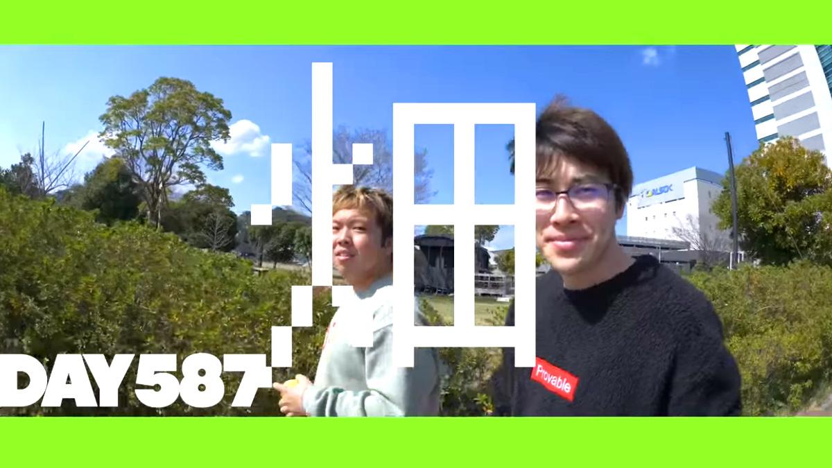 DAY 587 【号泣】玉ねぎ部屋に大量にばらまくけど絶対に泣くなよ?????2020年3月25日