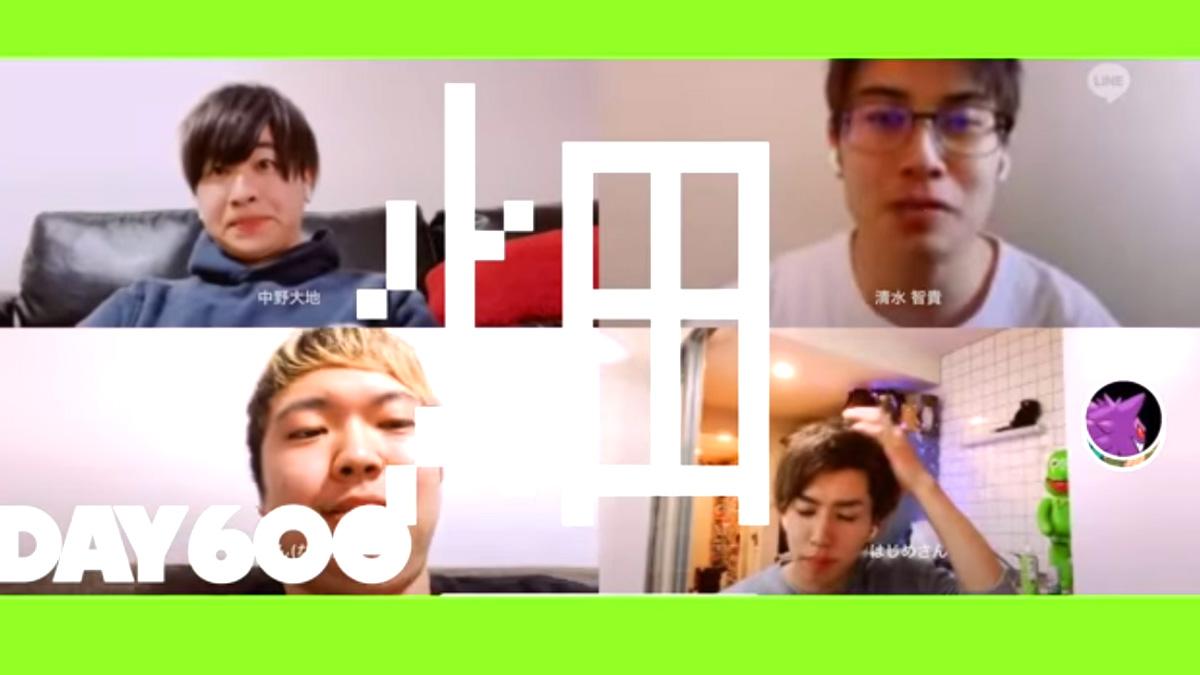 DAY 600 【サウナ】コーヒー牛乳無限説2020年4月9日