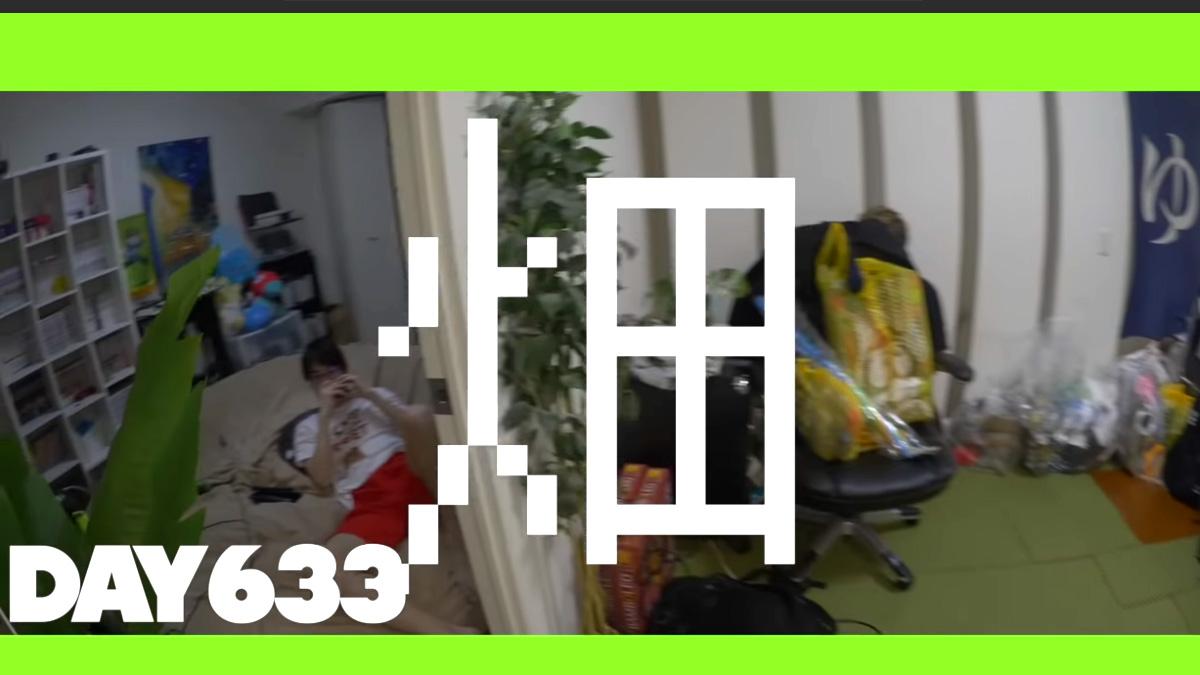 DAY 633 夏が待てないので家の中で本気の水遊びをしたら部屋が終わりました 2020年5月17日