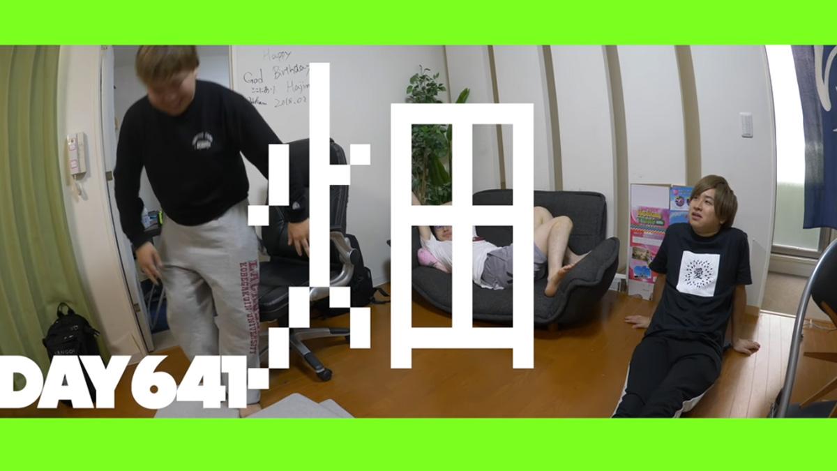 DAY 641 最後まで正座してた人が秒数×円の賞金ゲット!!!!!!!! 2020年5月28日