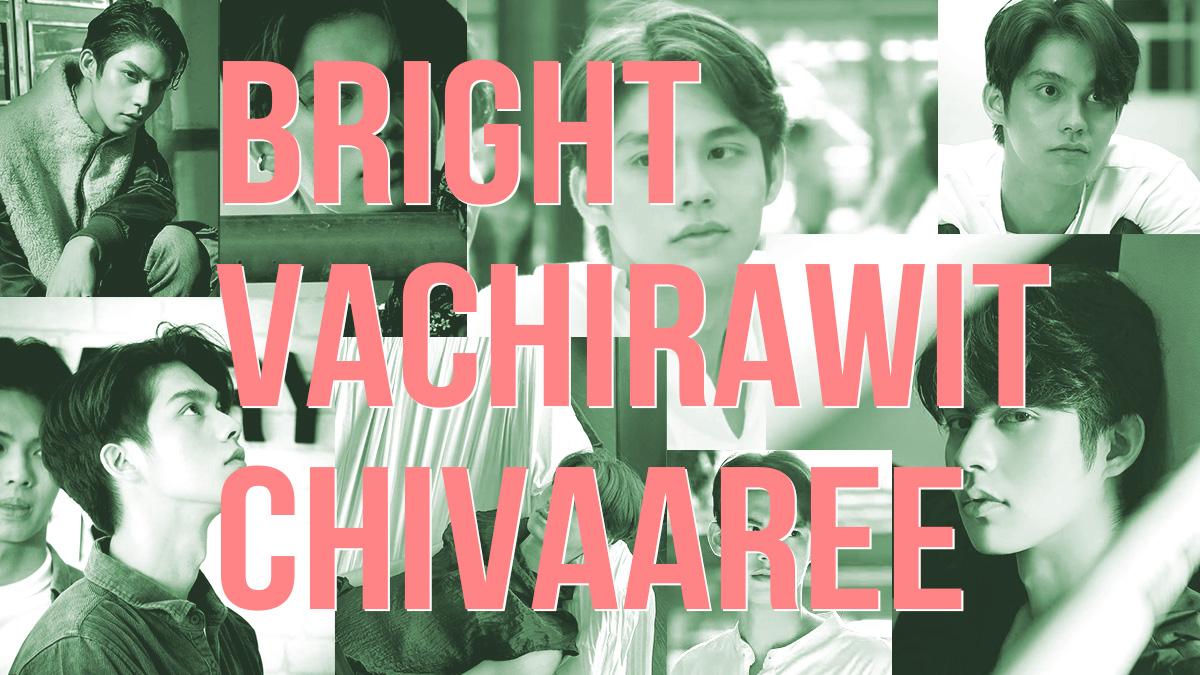 Bright Vachirawit Chivaaree YouTube動画まとめ