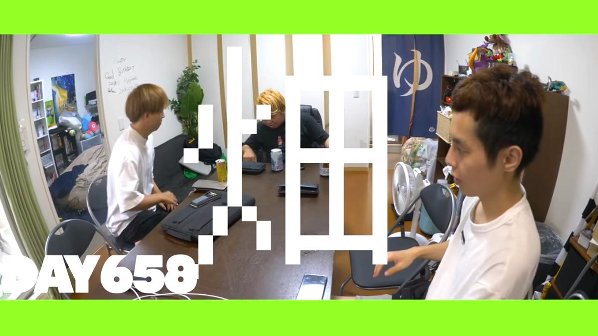 DAY 658 あらすじでドラマのタイトル当てる選手権大会!!!2020年6月15日