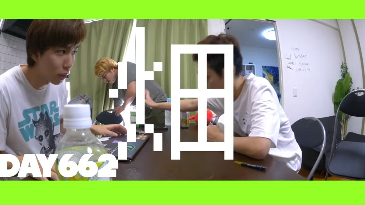 DAY 661【日本人の2%】病気について説明します。 2020年6月19日