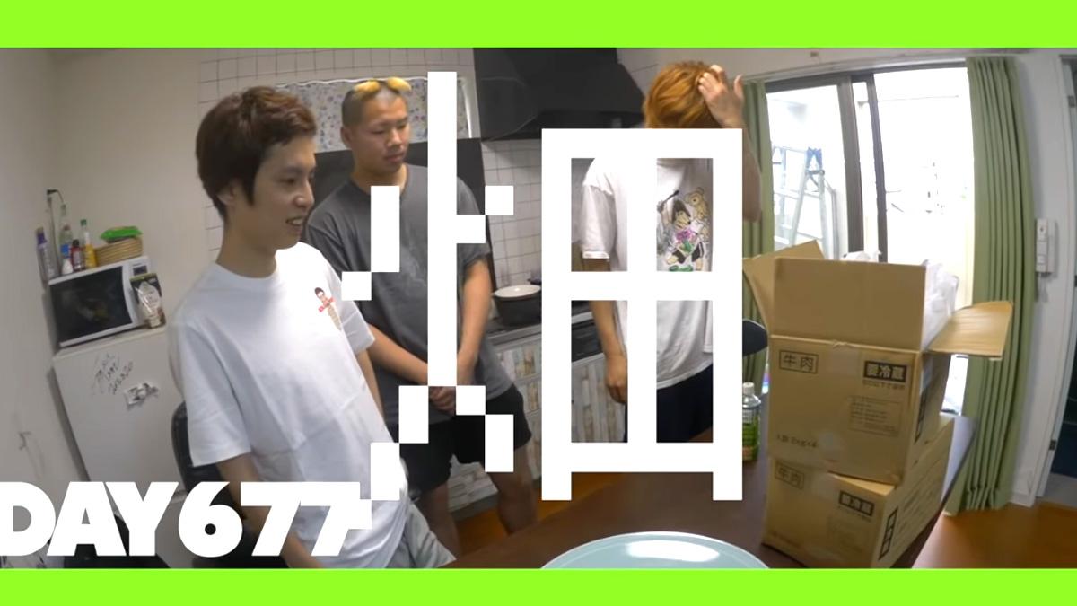 DAY 677 【大食い】ワールドエンドofキング牛丼 2020年7月10日